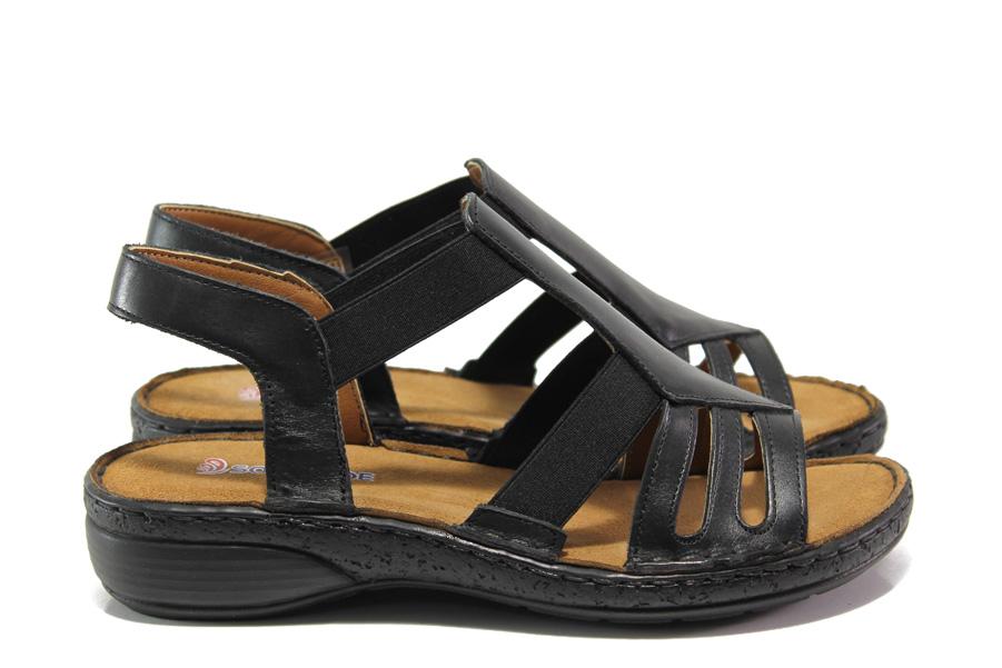 Дамски сандали - естествена кожа - черни - EO-14070