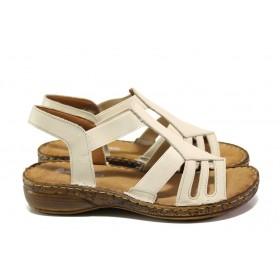 Дамски сандали - естествена кожа - бежови - EO-14069