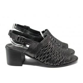 Дамски сандали - естествена кожа - черни - EO-14089