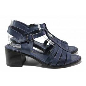 Дамски сандали - естествена кожа - тъмносин - EO-14085