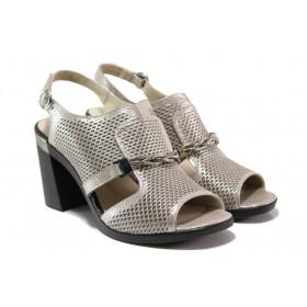 Дамски сандали - естествена кожа - бежови - EO-14166