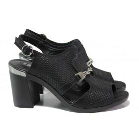 Дамски сандали - естествена кожа - черни - EO-14165