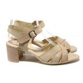 Дамски сандали - естествена кожа - бежови - EO-14203
