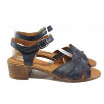 Дамски сандали - естествена кожа - тъмносин - EO-14204