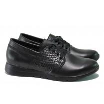 Равни дамски обувки - естествена кожа - черни - EO-14427