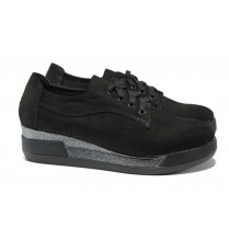 Дамски обувки на платформа - естествен набук - черни - EO-14429