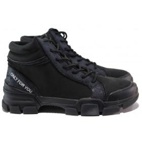 Дамски боти - висококачествен еко-велур - черни - EO-14459
