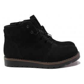 Дамски боти - естествен набук - черни - EO-14462