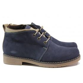 Дамски боти - естествен набук - сини - EO-14466