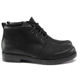 Дамски боти - естествен набук - черни - EO-14464