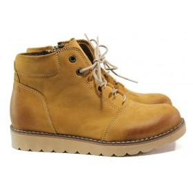 Дамски боти - естествен набук - жълти - EO-14461