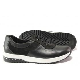 Равни дамски обувки - естествена кожа - черни - EO-14488