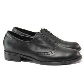 Равни дамски обувки - естествена кожа - черни - EO-14491