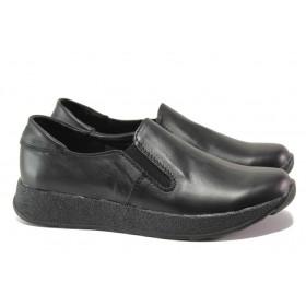 Равни дамски обувки - естествена кожа - черни - EO-14487