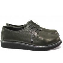 Равни дамски обувки - естествена кожа - зелени - EO-14518