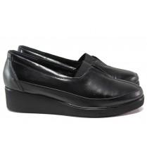 Дамски обувки на платформа - естествена кожа - черни - EO-14515