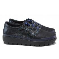 Равни дамски обувки - естествена кожа - тъмносин - EO-14541