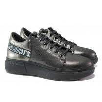 Равни дамски обувки - естествена кожа - черни - EO-14542