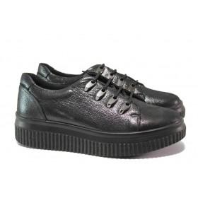 Равни дамски обувки - естествена кожа - черни - EO-14539
