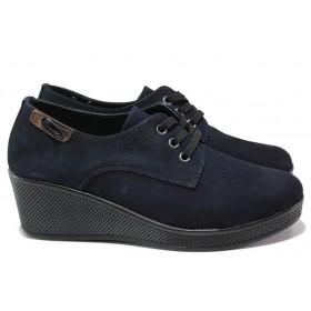 Дамски обувки на платформа - естествен набук - тъмносин - EO-14564