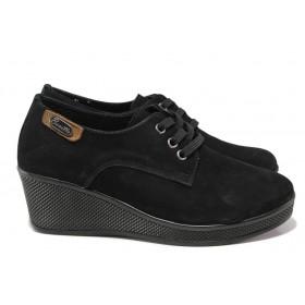 Дамски обувки на платформа - естествен набук - черни - EO-14579