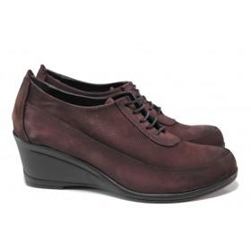 Дамски обувки на платформа - естествен набук - бордо - EO-14562