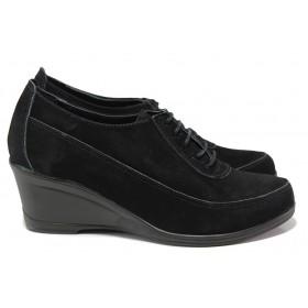 Дамски обувки на платформа - естествен набук - черни - EO-14563