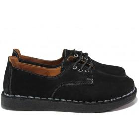 Равни дамски обувки - естествен набук - черни - EO-14568