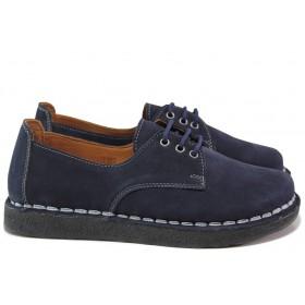 Равни дамски обувки - естествен набук - тъмносин - EO-14567