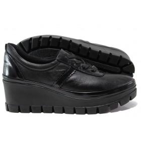 Дамски обувки на платформа - естествена кожа - черни - EO-14601