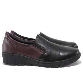 Равни дамски обувки - естествена кожа - бордо - EO-14602