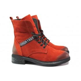 Дамски боти - естествен набук - червени - EO-14674