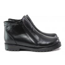 Дамски боти - естествена кожа - черни - EO-14685