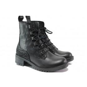 Дамски боти - естествена кожа - черни - EO-14708