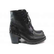 Дамски боти - естествена кожа - черни - EO-14986