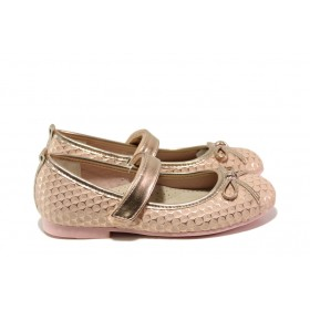 Детски обувки - висококачествена еко-кожа - розови - EO-13906