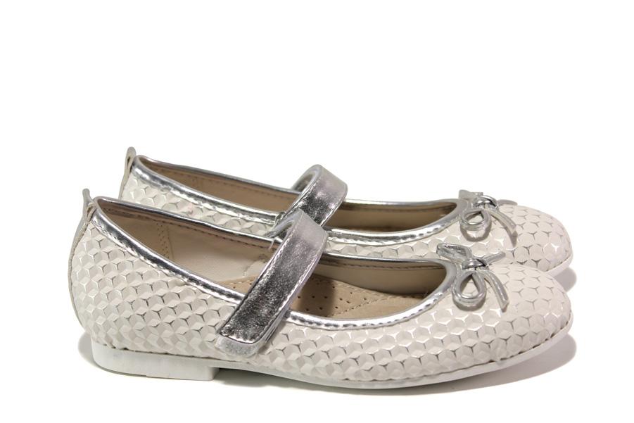 Детски обувки - висококачествена еко-кожа - бели - EO-13907