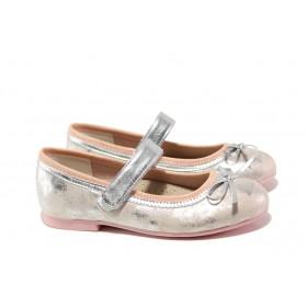 Детски обувки - висококачествена еко-кожа - розови - EO-13904