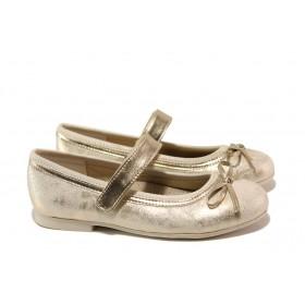 Детски обувки - висококачествена еко-кожа - жълти - EO-13905