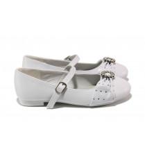 Детски обувки - висококачествена еко-кожа - бели - EO-13910