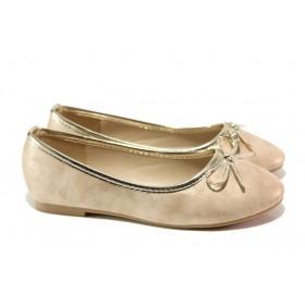 Детски обувки - висококачествена еко-кожа - бежови - EO-13930