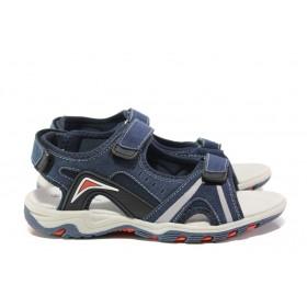 Детски сандали - висококачествен еко-велур - тъмносин - EO-14171