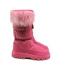 Детски ботуши - висококачествена еко-кожа - розови - EO-14929
