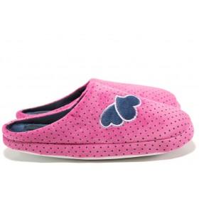 Дамски пантофи - висококачествен текстилен материал - розови - EO-14519