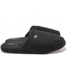 Домашни чехли - висококачествен текстилен материал - черни - EO-14530