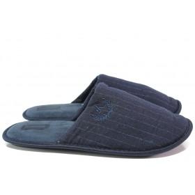 Домашни чехли - висококачествен текстилен материал - тъмносин - EO-14532