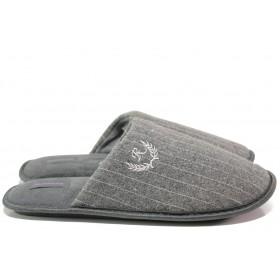 Домашни чехли - висококачествен текстилен материал - сиви - EO-14533
