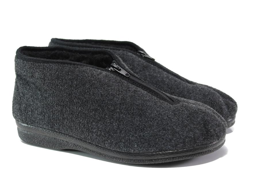 Домашни чехли - висококачествен текстилен материал - сиви - EO-14689