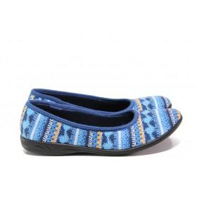 Домашни чехли - висококачествен текстилен материал - сини - EO-14690