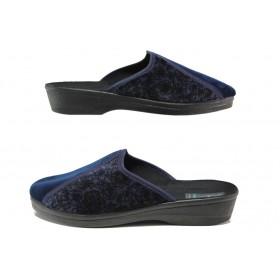 Домашни чехли - висококачествен текстилен материал - тъмносин - EO-14700